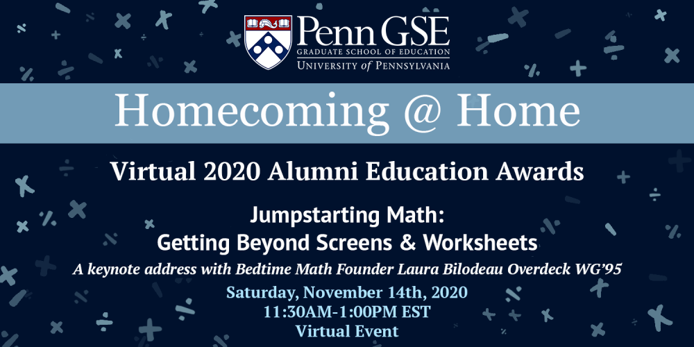 Event flyer including the Penn GSE logo and the event details as described on this webpage.