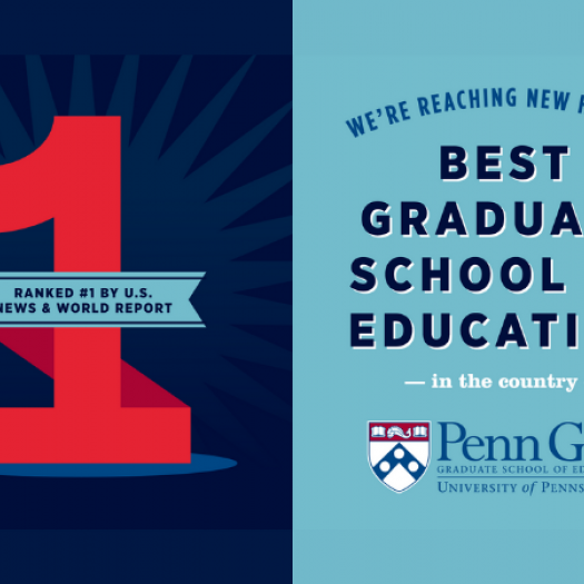 #1 Best Graduate School of Education, Penn GSE (Graphic rendering)