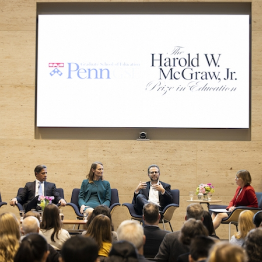 Past McGraw Prize in Education winners, from left, Sarita Brown, Alberto Carvalho, Christine Cunningham, and Chris Lehmann, discuss sustaining innovation in education with Penn GSE Dean Pam Grossman.