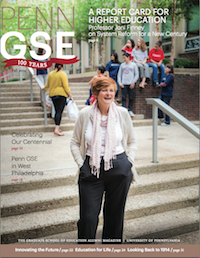 Penn GSE Magazine Cover Fall 2014
